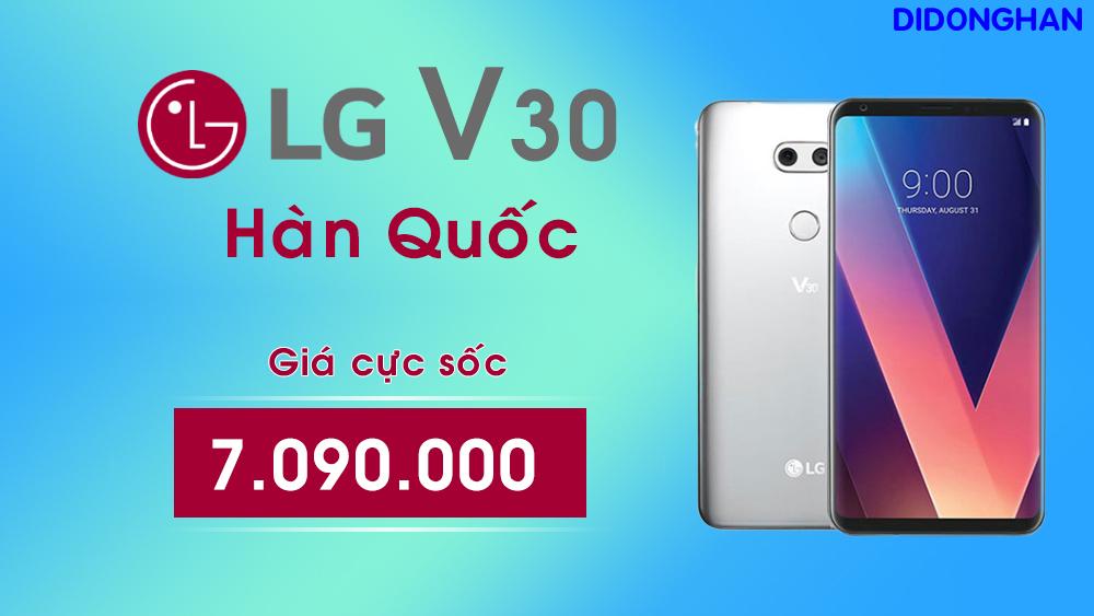 LG V30 xách tay Hàn Quốc