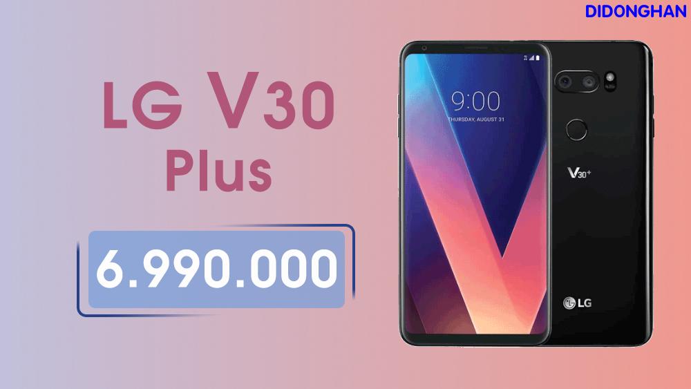 LG V30 Plus Xách Tay