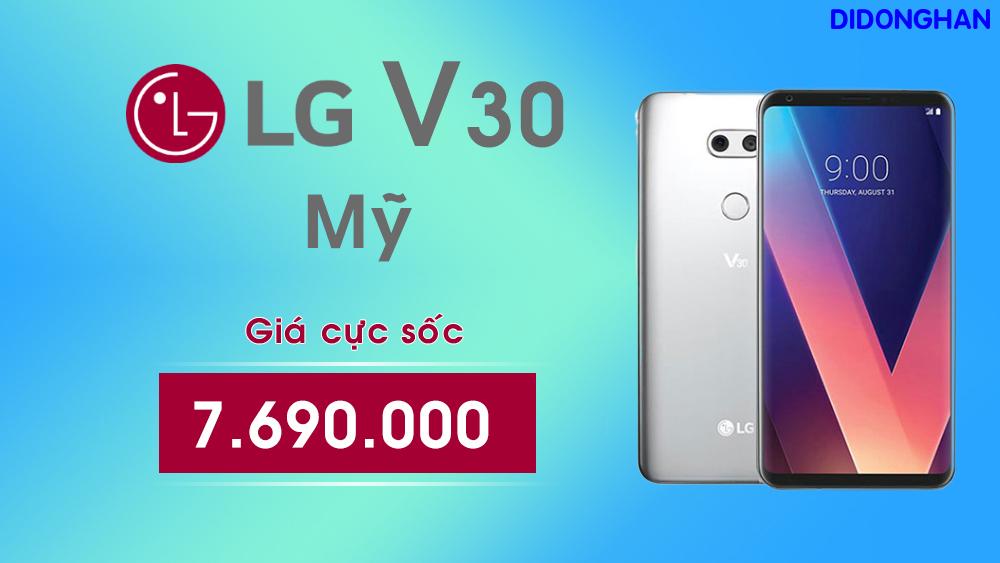 LG V30 Xách Tay Mỹ